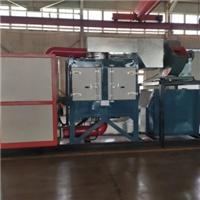 乐途环保 内蒙古废气处理设备