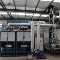 喷漆房废气处理设备,催化燃烧设备