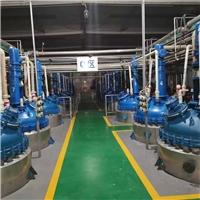 乙烯利水剂厂家大包装供应