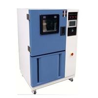 HUS-250立式防锈油脂试验箱厂家供应